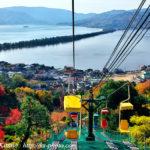 笠松公園 リフト